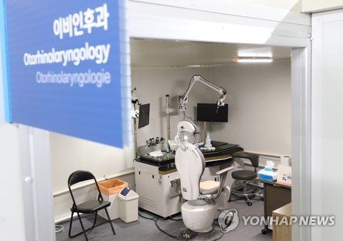 Dental equipment used at the PyeongChange Winter Games